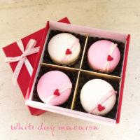 White day macaron